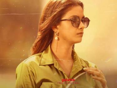 Keerthy Suresh's Miss India New Mass Promo Video | Thaman | Netflix - Telugu Movies News
