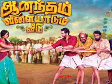 Gautham Karthik's next Tamil film's Title and First Look revealed! Check Out! - Tamil Cinema News