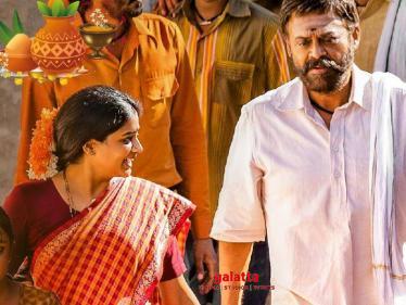 Asuran's Remake - Narappa New Glimpse - Trending Poster | Venkatesh | Priyamani - Tamil Cinema News
