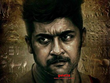 Big announcement on Suriya's Vaadivaasal - exciting news for fans!