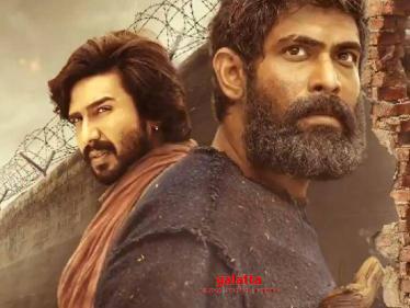 Vishnu Vishal's next film release date announced | Grand Festival Release
