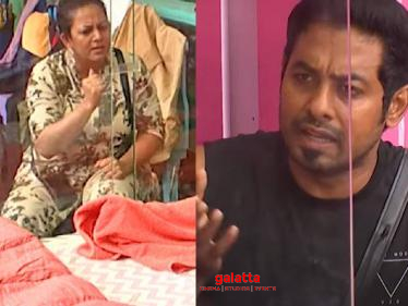 Aari's heated argument with Archana - who is at fault? Latest Bigg Boss 4 Promo