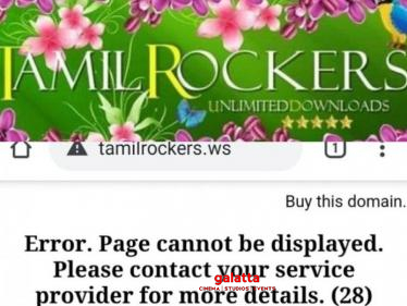 Tamilrockers website completely blocked? - Latest breaking development!