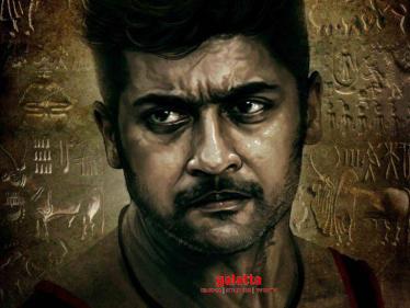 Has Suriya walked out of Vetri Maaran's Vaadivaasal? Producer's breaking statement! - Tamil Cinema News
