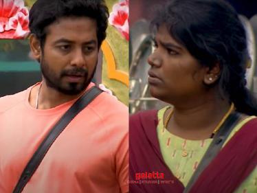 Bigg Boss 4 Tamil Latest Promo - Nisha becomes the topic of discussion | Aari