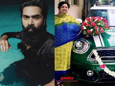 Silambarasan TR gets a costly gift - brand new pictures go viral on social media!