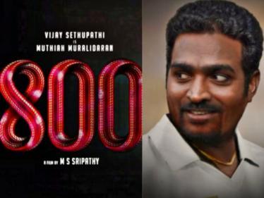 விஜய் சேதுபதி நடிப்பில் வெளியான 800 திரைப்படத்தின் மோஷன் போஸ்டர் !