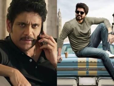 நாகார்ஜூனா திரைப்படத்தில் தளபதி விஜய் கனெக்ஷன் !