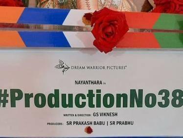 புதிய படத்தின் படப்பிடிப்பை தொடங்கிய லேடி சூப்பர் ஸ்டார் நயன்தாரா!!!