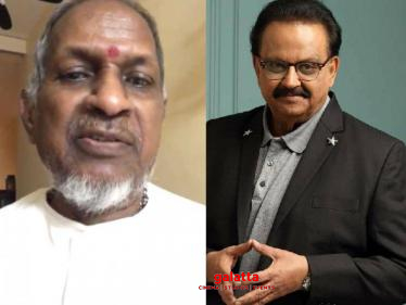 Ilaiyaraaja gets emotional about SPB - New Video Goes Viral
