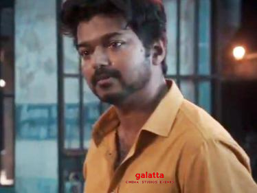 Thalapathy Vijay's Master - New Promo Teaser | Vijay's first ever dialogue promo