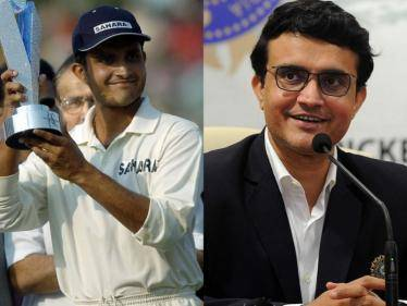 official announcement of bcci president former indian captain sourav ganguly biopic