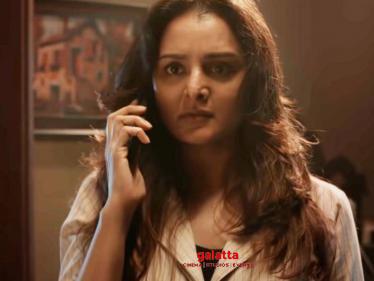 WATCH: Asuran actress Manju Warrier's next film's Intriguing Teaser!