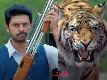 Srikanth's Mirugaa Tamil Movie New Trailer - Watch the intense promo here!