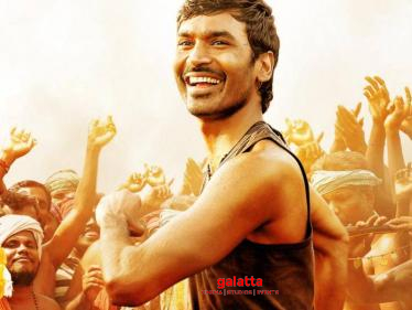 Dhanush's Karnan - surprise announcement for fans! Check Out | Mari Selvaraj