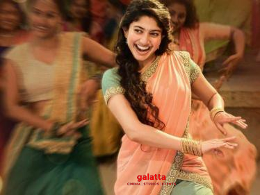 Sai pallavi's new song video | Ultimate Dance | Watch VIDEO here!