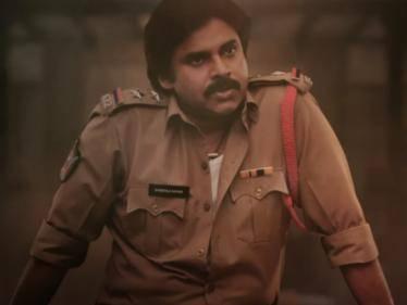 pawan kalyan ayyappanum koshiyum telugu remake bheemla nayak title song