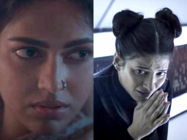 அமலா பால் மற்றும் ஸ்ருதி ஹாசன் நடித்த பிட்ட கதலு டீஸர் !