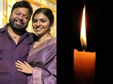 popular dubbing artist actress raveena ravi father passed away
