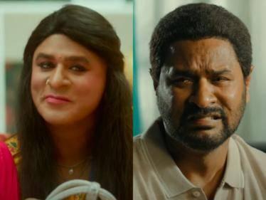 prabhu deva psycho thriller movie bagheera trailer released adhik ravichandran