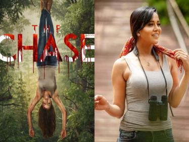 ரைசா நடிப்பில் தி சேஸ் திரைப்படத்தின் ஃபர்ஸ்ட் லுக் வெளியானது !