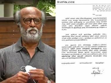 rajinikanth important statement on politics and rajini makkal mandram