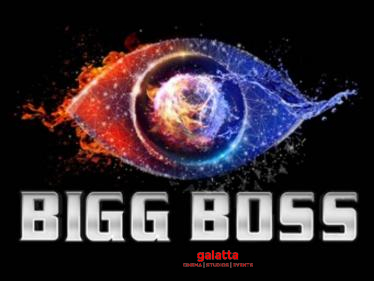 This Star To be Paid Rs 250 Crore For The New Season Of Bigg Boss! - Tamil Cinema News