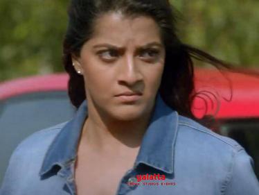 Varalaxmi Sarathkumar's Colors Official Trailer | Ramkumar | Ineya