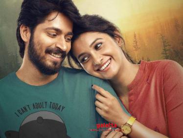 This GVM song becomes the title for Harish Kalyan - Priya Bhavanishankar film!