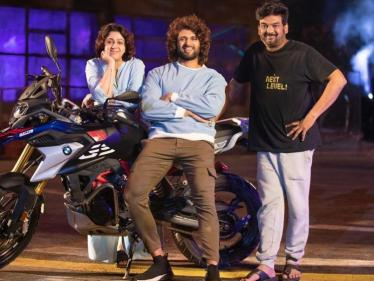 விஜய் தேவர்கொண்டா படத்தின் டீஸர் ரிலீஸ் தேதி ஒத்திவைப்பு !