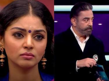 பிக்பாஸ் 4 : இந்த வார எவிக்ஷன் பெயரை வெளியிட்ட கமல் ஹாசன் !