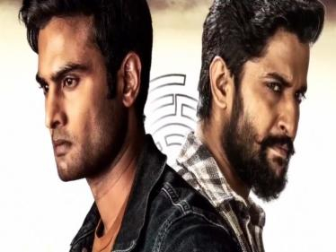 OTT-யில் வெளியாகும் நானியின் 25ஆவது திரைப்படம் !