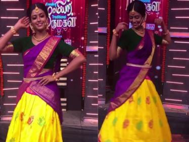 பாரதி கண்ணம்மா ரோஷ்ணியின் புதிய நடன வீடியோ !