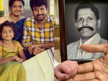 sivakarthikeyan becomes father again blessed with boy baby