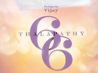 thalapathy 66 official announcement to be directed by vamshi paidipally dil raju