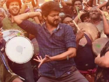 thalapathy vijay master vaathi coming video song crosses 225 million views