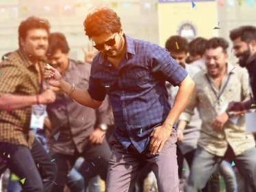 thalapathy vijay master vaathi coming video song crosses 250 million views