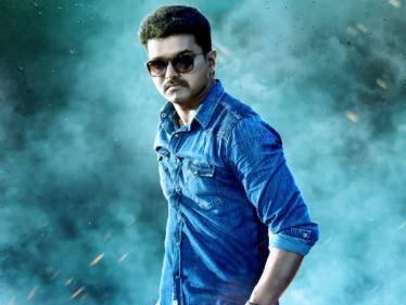 thalapathy vijay theri album 400 million views in youtube gv prakash atlee