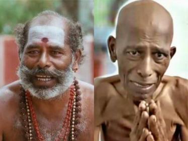 சிகிச்சைக்காக உதவுமாறு வேண்டுகோள் விடுத்த நடிகர் தவசி !