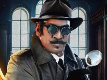 vadivelu is back with director suraj in naai sekar movie official announcement