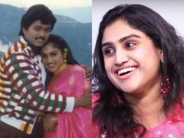 மலரும் நினைவுகளை ரசிகர்களோடு பகிர்ந்த நடிகை வனிதா !