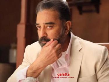 Vijay TV releases new Bigg Boss 4 Video - Check Out! - Tamil Cinema News