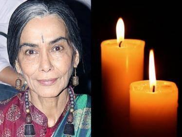 veteran indian actress surekha sikri passes away due to cardiac arrest
