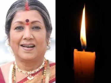 veteran south indian actress jayanthi passed away