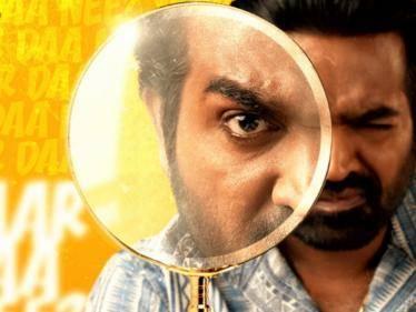 vijay sethupathi parthiban tughlaq durbar trailer release date announcement