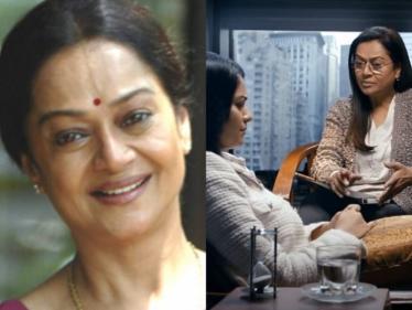 கொரோனா தொற்றால் மருத்துவமனையில் அனுமதிக்கப்பட்ட நடிகை ஜரினா வஹாப் !