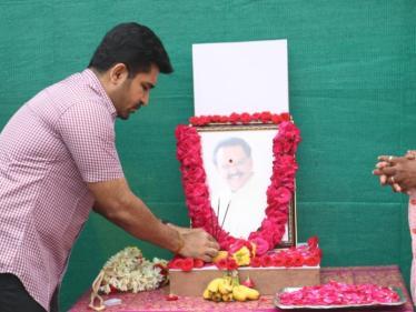 விஜய் ஆண்டனி 14 திரைப்படத்தின் தற்போதைய நிலை !