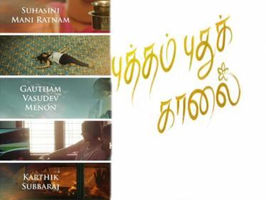 ஒரே படத்தில் ஐந்து முன்னணி இயக்குனர்களை இணைத்த அமேசான் ப்ரைம் !