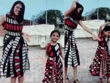 அஞ்சனா VJ-வின் கியூட்டான முதல் ரீல்ஸ் வீடியோ !