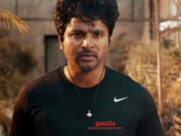 Sivakarthikeyan's film releases on OTT platform - new announcement made!-